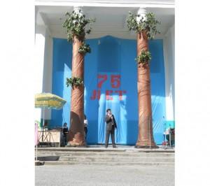 75 лет Курджиново