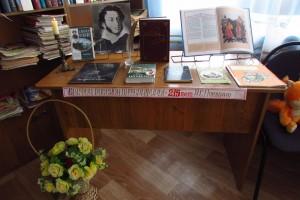 Мероприятия библиотеки 2014