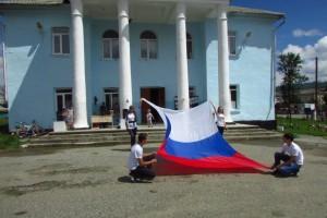 День россии 2014