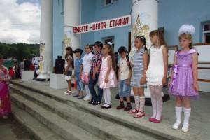 День защиты детей 2014